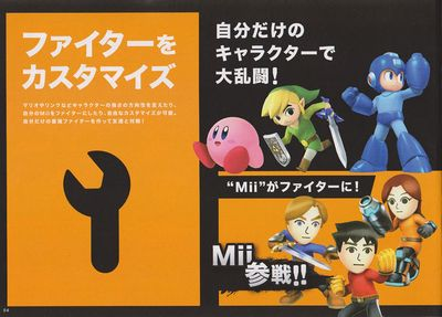 SMASH BROTHERS GUIDE(3DS)06.jpg
