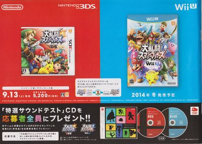 SMASH BROTHERS GUIDE(3DS)20.jpg